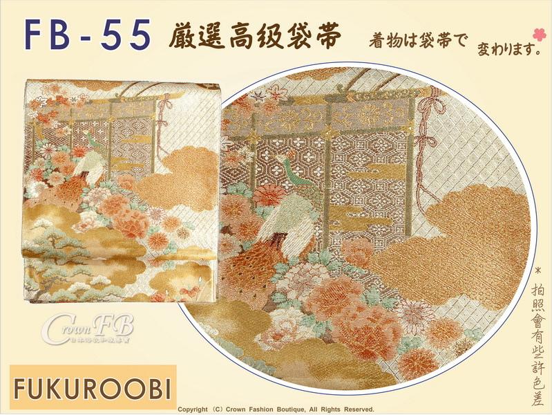 日本和服腰帶【番號-FB-55】中古袋帶-金黃色緞布底櫻花%26;鶴刺繡㊣日本製-2.jpg