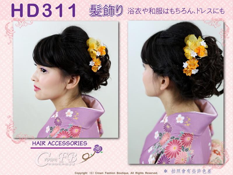 【番號HD311】浴衣和服配件~頭花髮飾~黃色%26;白色花朵 U型夾髮簪二朵一組 日本帶回-1.jpg