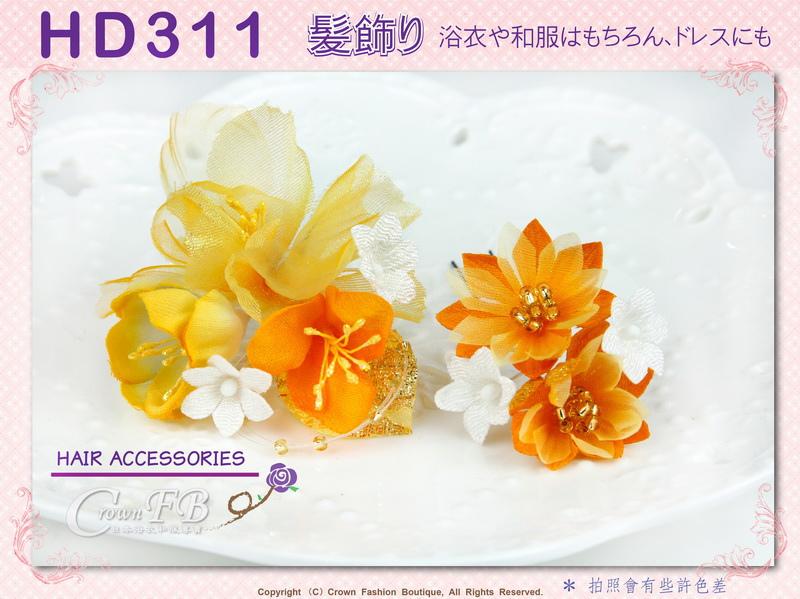 【番號HD311】浴衣和服配件~頭花髮飾~黃色%26;白色花朵 U型夾髮簪二朵一組 日本帶回-2.jpg