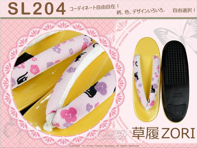 【番號SL-204】日本和服配件-黃色鞋面+粉紅色貓咪%26;櫻花圖樣草履-和服用夾腳鞋-2.jpg