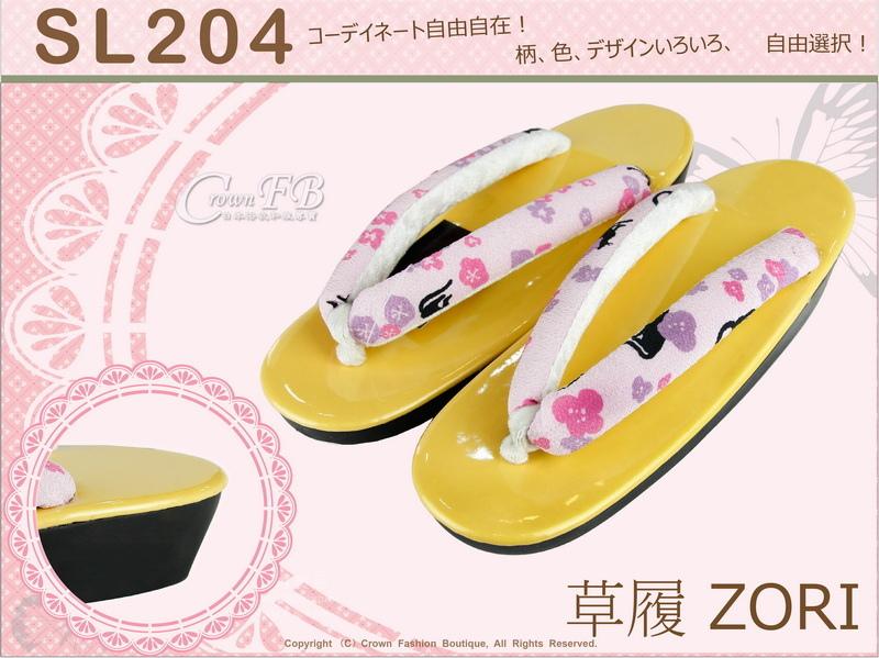 【番號SL-204】日本和服配件-黃色鞋面+粉紅色貓咪%26;櫻花圖樣草履-和服用夾腳鞋-1.jpg