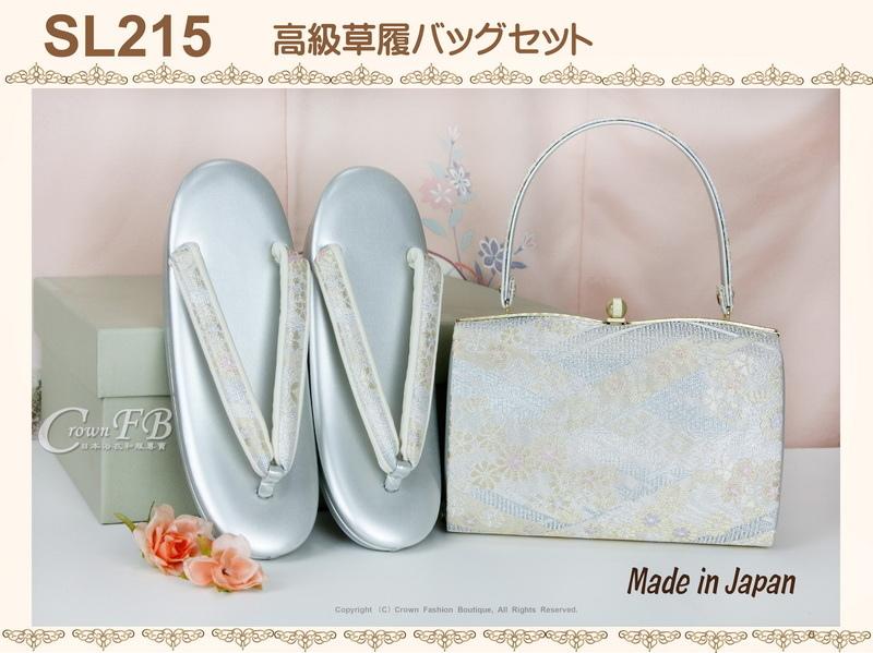 【番號SL-215】日本和服配件-銀色底高級草履包包套組-高跟~㊣日本製2L號-1.jpg