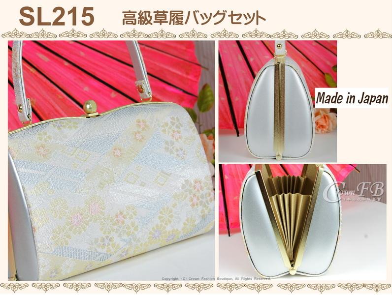 【番號SL-215】日本和服配件-銀色底高級草履包包套組-高跟~㊣日本製2L號-2.jpg
