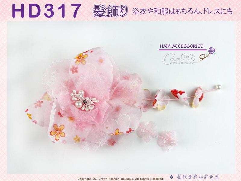 【番號HD317】浴衣和服配件~頭花髮飾粉紅色玫瑰花垂飾~日本帶回-1.jpg