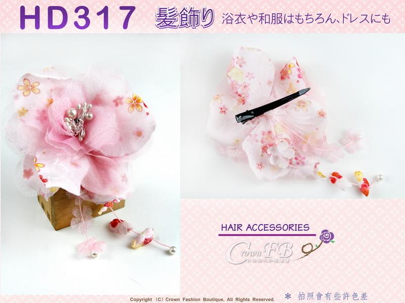 【番號HD317】浴衣和服配件~頭花髮飾粉紅色玫瑰花垂飾~日本帶回-2.jpg