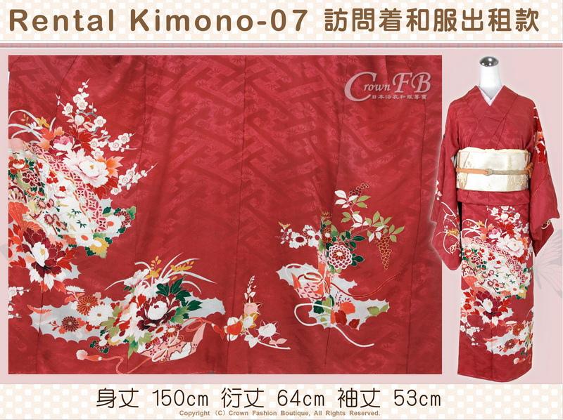[Rental Kimono-07] 訪問著磚紅色底和服出租款(優惠二手價請洽店長) -2.jpg
