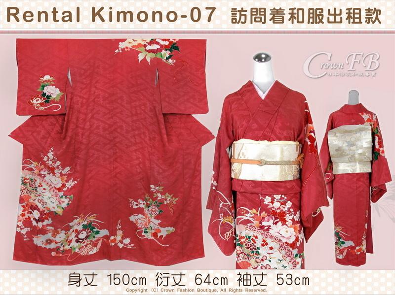 [Rental Kimono-07] 訪問著磚紅色底和服出租款(優惠二手價請洽店長) -1.jpg