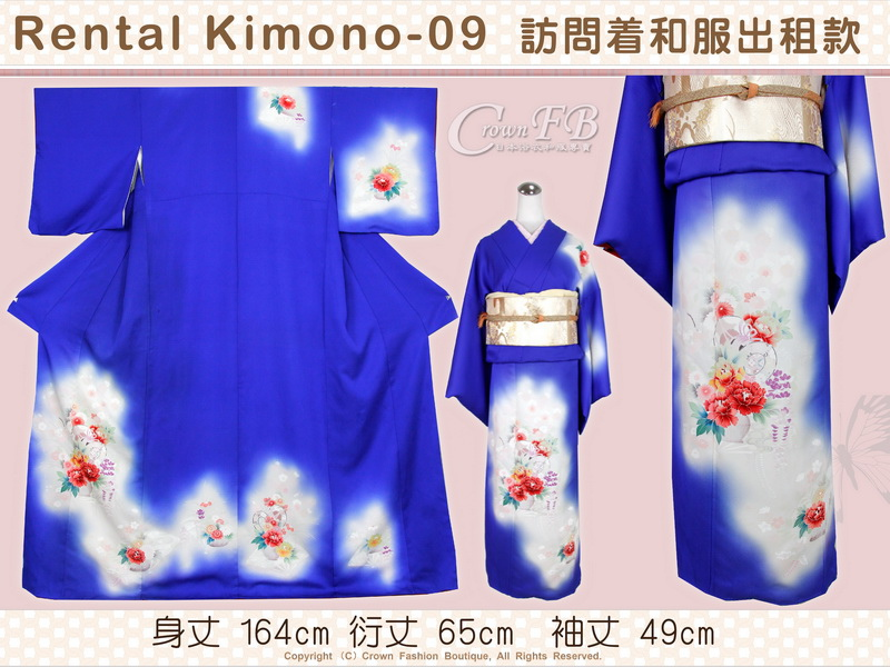 [Rental Kimono-09] 訪問著藍色底和服出租款(優惠二手價請洽店長) -1.jpg