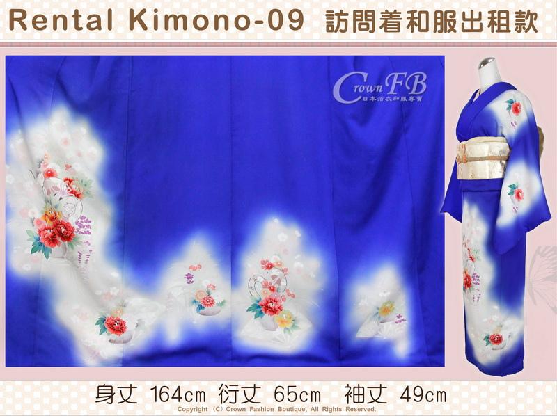 [Rental Kimono-09] 訪問著藍色底和服出租款(優惠二手價請洽店長) -2.jpg