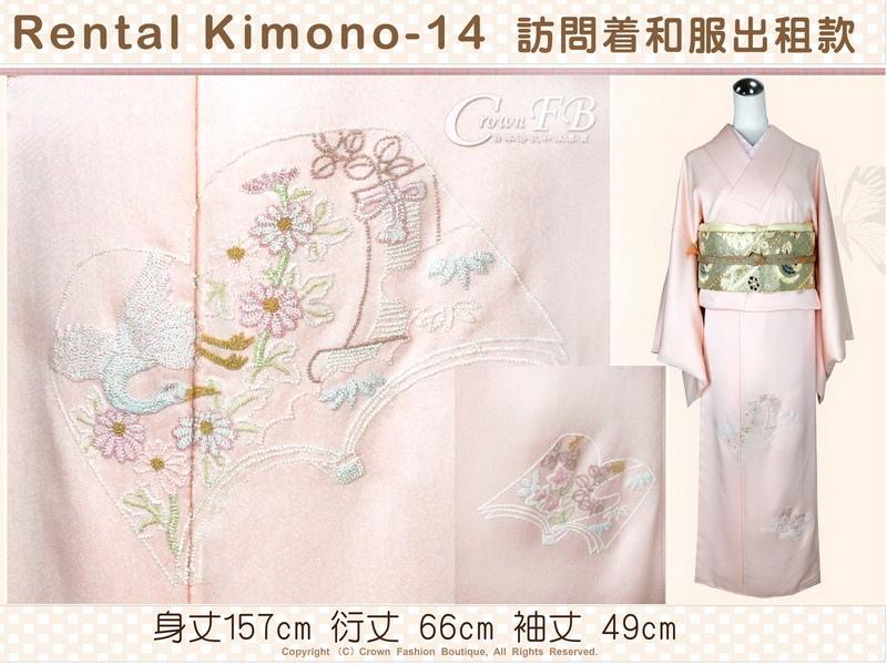[Rental Kimono-14] 訪問著淡粉橘色底和服出租款(優惠二手價請洽店長)-2.jpg