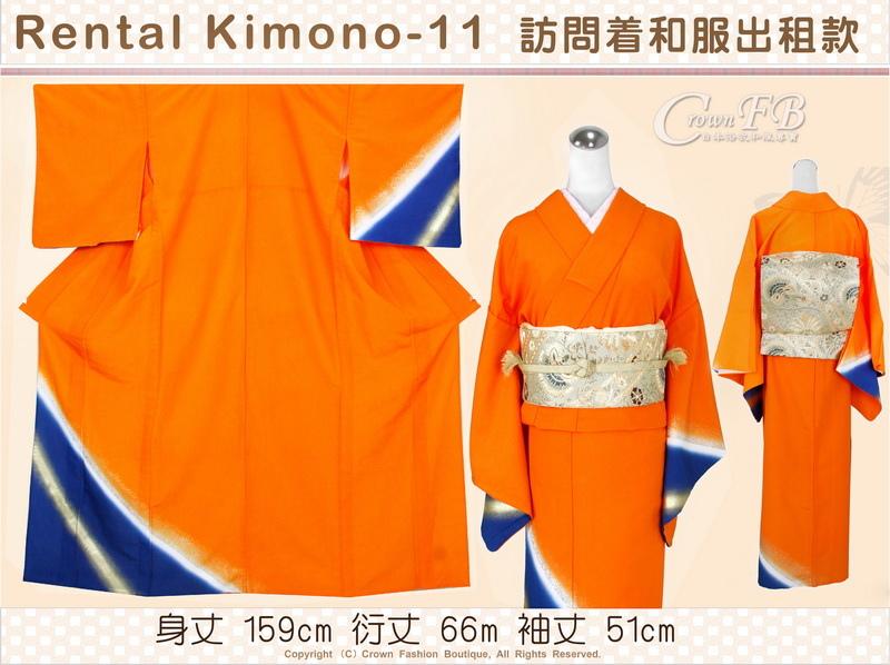 [Rental Kimono-11] 訪問著橘色底和服出租款(優惠二手價請洽店長)-1.jpg