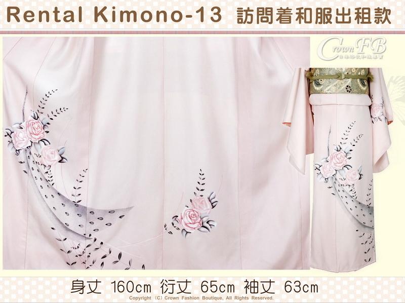 [Rental Kimono-13] 訪問著淡粉紅色底和服出租款(優惠二手價請洽店長)-2.jpg