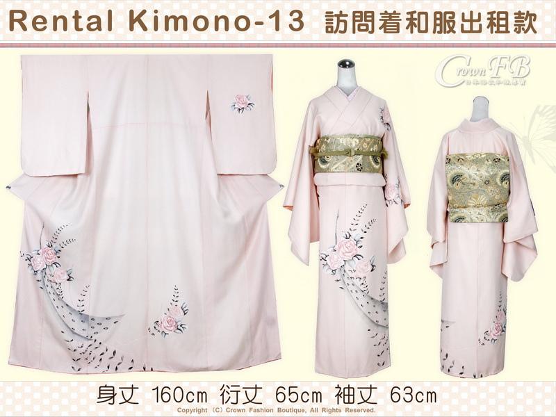 [Rental Kimono-13] 訪問著淡粉紅色底和服出租款(優惠二手價請洽店長)-1.jpg