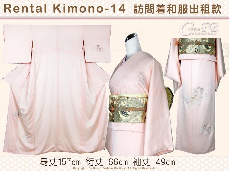 [Rental Kimono-14] 訪問著淡粉橘色底和服出租款(優惠二手價請洽店長)-1.jpg