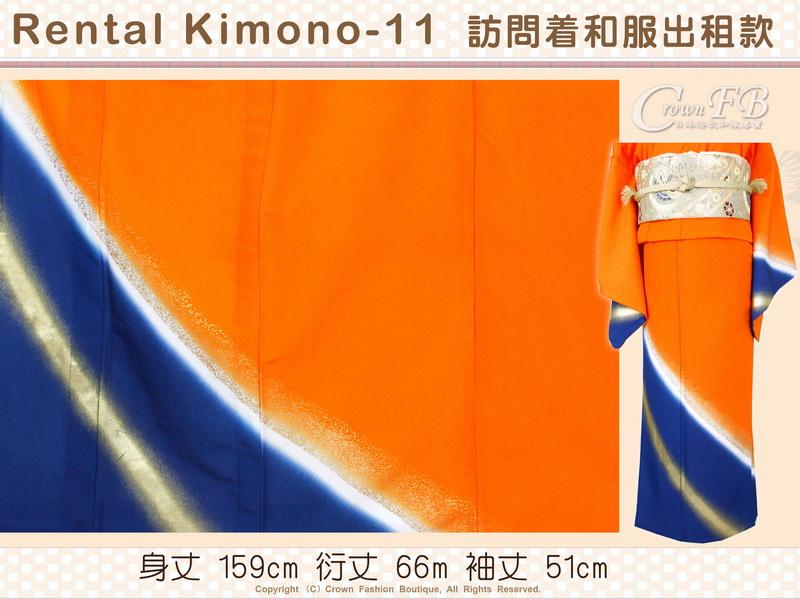 [Rental Kimono-11] 訪問著橘色底和服出租款(優惠二手價請洽店長)-2.jpg