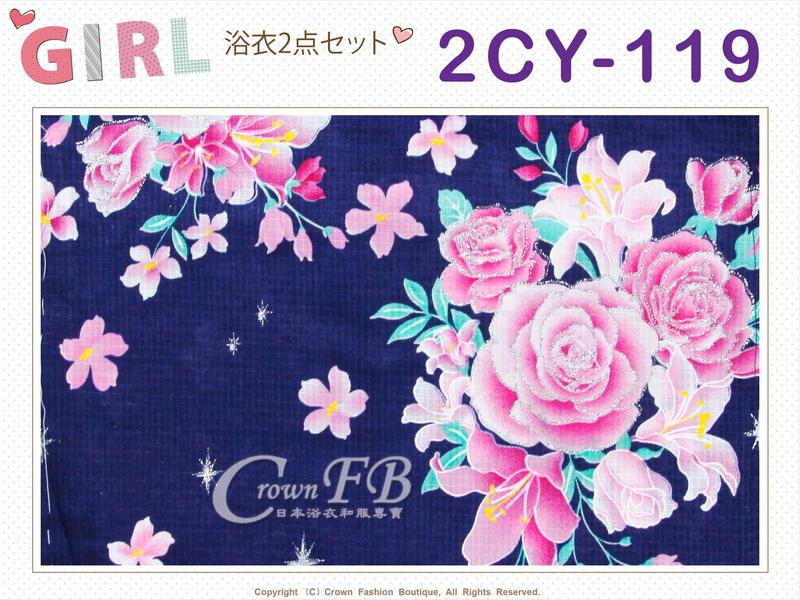 番號【2CY119】女童日本浴衣藍色底玫瑰圖案+定型蝴蝶結~140cm-2.jpg