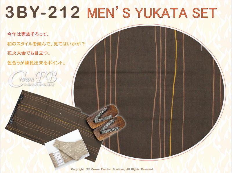 【番號 3BY212】咖啡色底圖案浴衣L號+魔鬼氈角帶腰帶+木屐-2.jpg