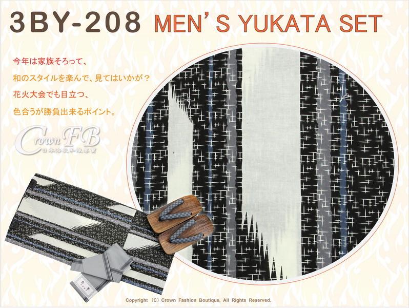 【番號 3BY208】灰色%26;白色色底圖案浴衣L號+魔鬼氈角帶腰帶+木屐-2.jpg