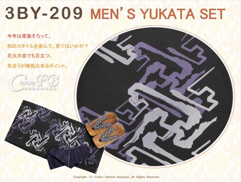 【番號 3BY209】深藍色底圖案浴衣L號+魔鬼氈角帶腰帶+木屐-2.jpg