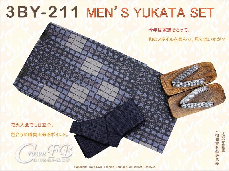 【番號 3BY211】藍色底圖案浴衣L號+魔鬼氈角帶腰帶+木屐-1.jpg