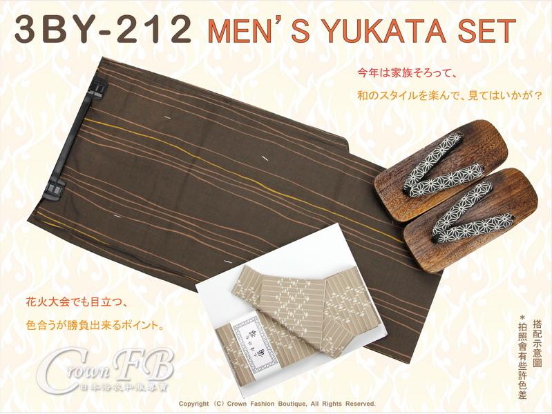 【番號 3BY212】咖啡色底圖案浴衣L號+魔鬼氈角帶腰帶+木屐-1.jpg