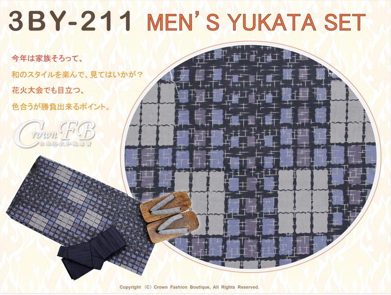 【番號 3BY211】藍色底圖案浴衣L號+魔鬼氈角帶腰帶+木屐-2.jpg