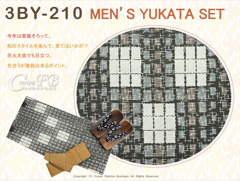 【番號 3BY210】灰色底圖案浴衣L號+魔鬼氈角帶腰帶+木屐-2.jpg