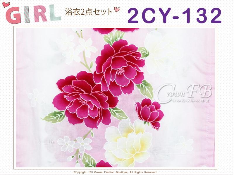 番號【2CY132】女童日本浴衣淺粉紅色漸層底櫻花圖案+定型蝴蝶結~150cm-2.jpg