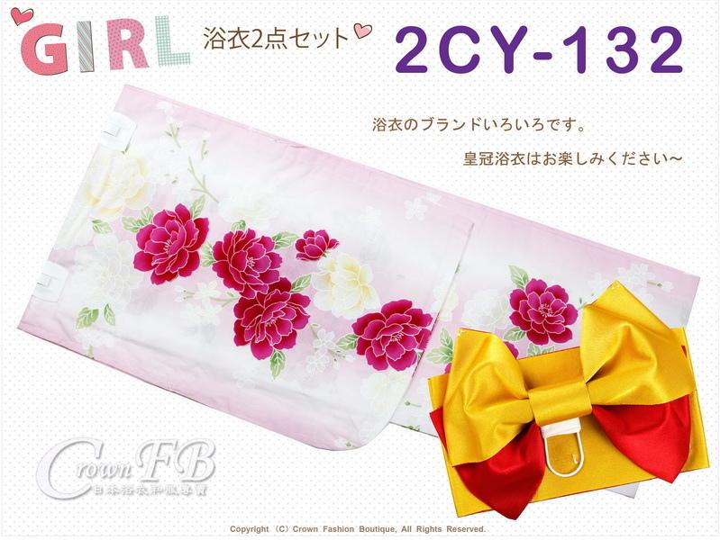 番號【2CY132】女童日本浴衣淺粉紅色漸層底櫻花圖案+定型蝴蝶結~150cm-1.jpg