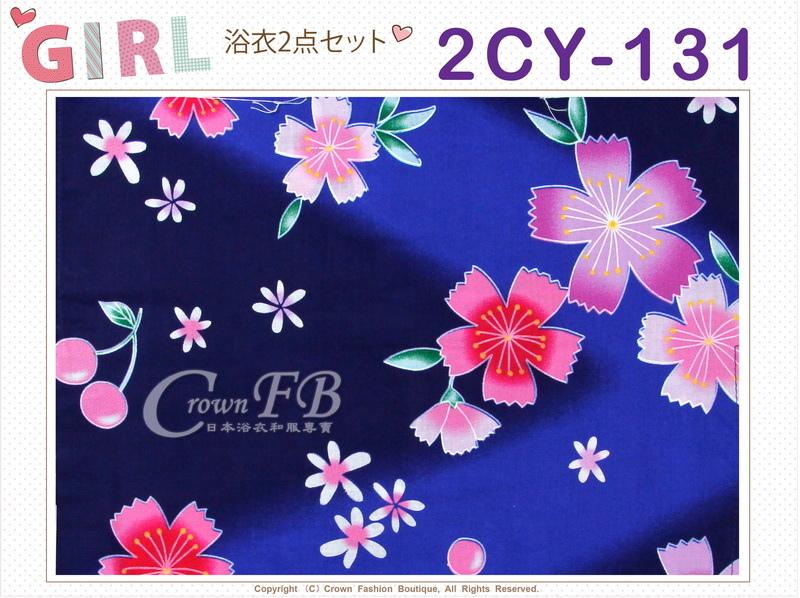 番號【2CY131】女童日本浴衣藍色底櫻花圖案+定型蝴蝶結~150cm-2.jpg