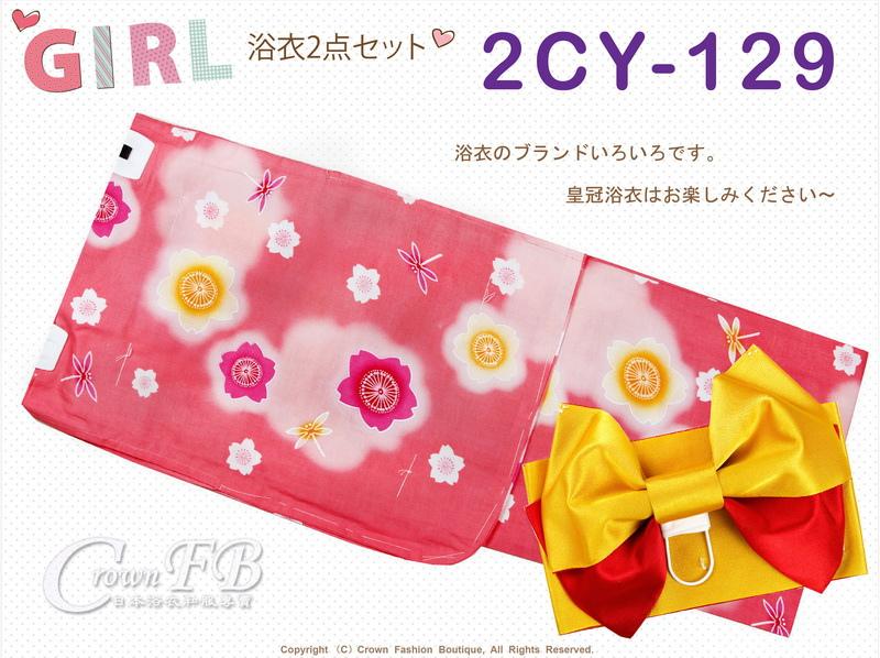 番號【2CY129】女童日本浴衣粉橘色底櫻花圖案+定型蝴蝶結~150cm-1.jpg