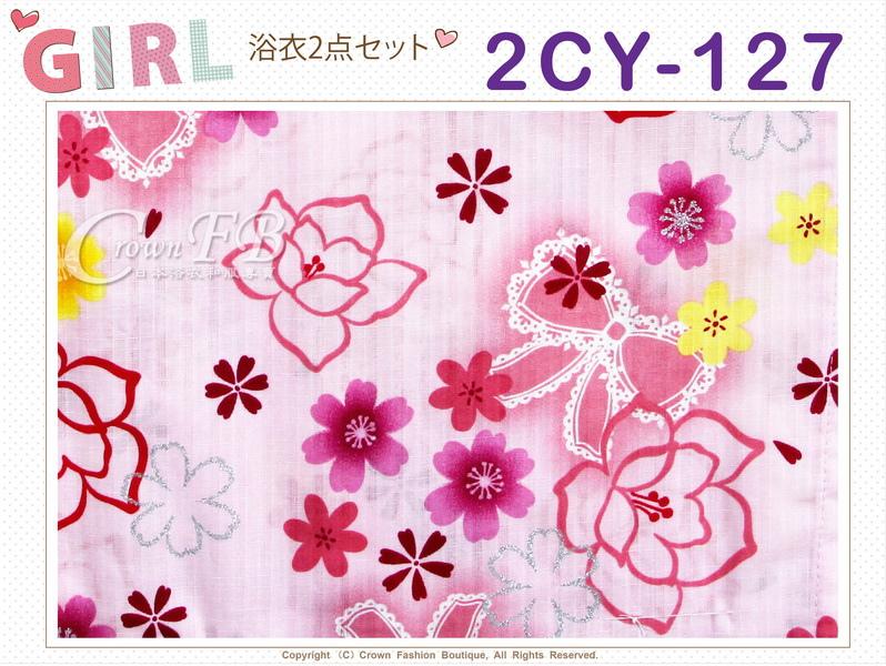 番號【2CY127】女童日本浴衣粉紅色底花卉%26;蝴蝶結圖案+定型蝴蝶結~150cm-2.jpg