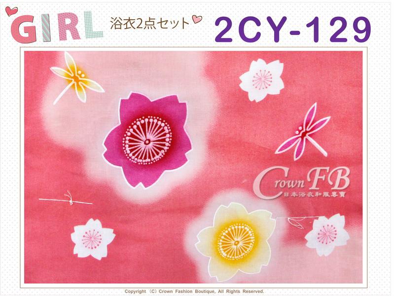 番號【2CY129】女童日本浴衣粉橘色底櫻花圖案+定型蝴蝶結~150cm-2.jpg