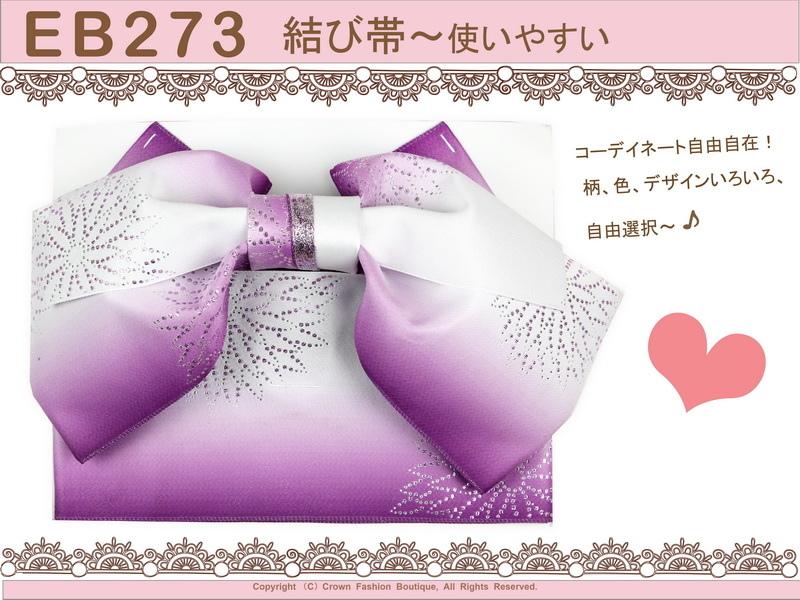 日本浴衣配件-【EB273】Bling風紫色漸層底櫻花定型蝴蝶結-1.jpg