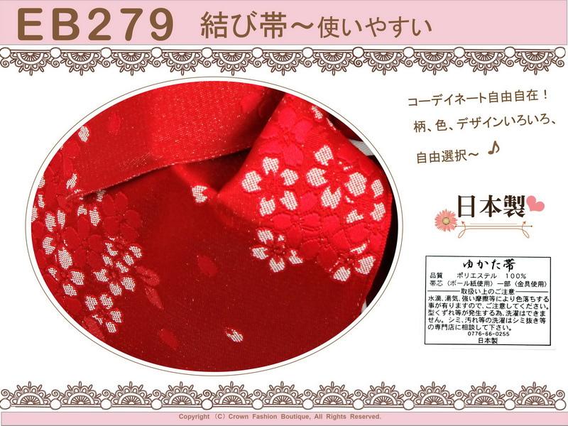 日本浴衣配件-【EB279】紅色底櫻花定型蝴蝶結~㊣日本製-2.jpg