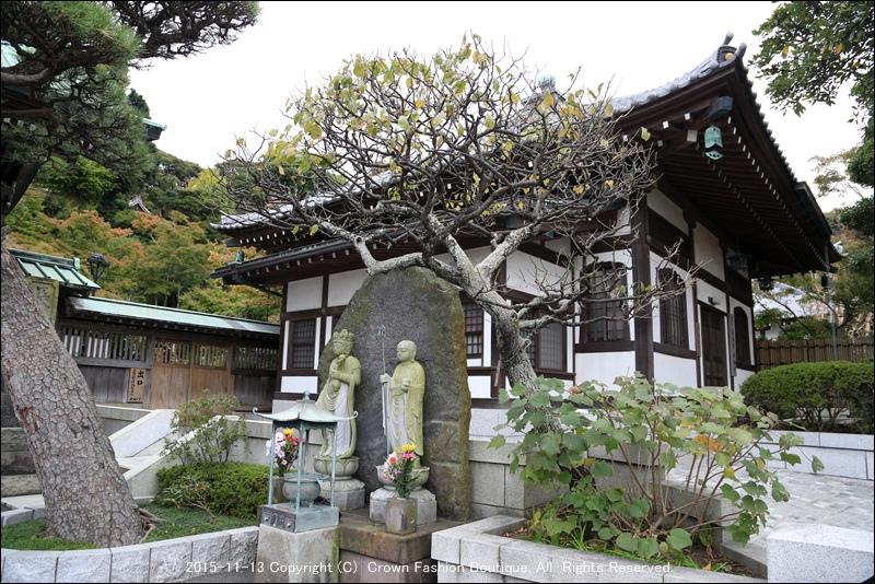 IMG_7520 Hamakura.JPG