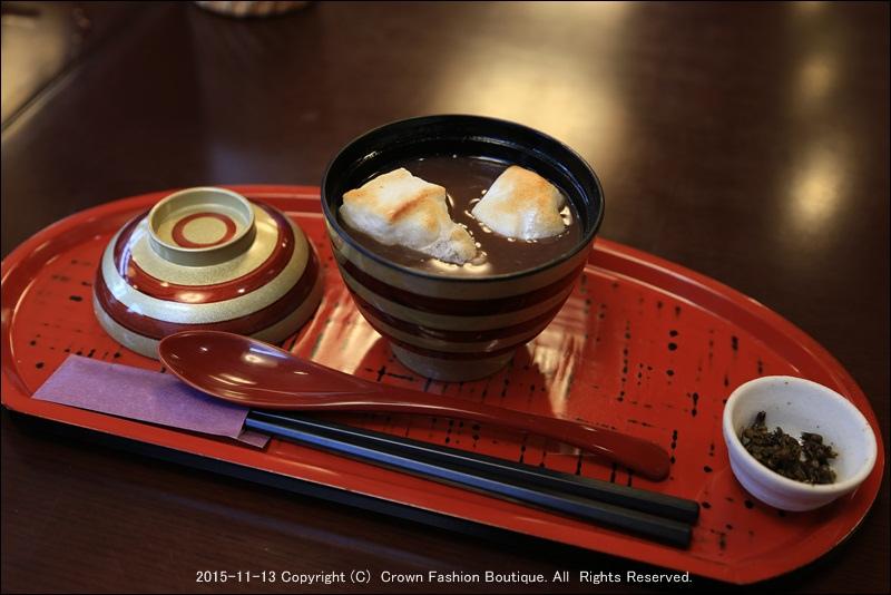IMG_7500 Hamakura.JPG