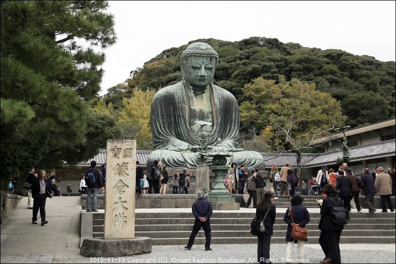 IMG_7491 Hamakura.JPG