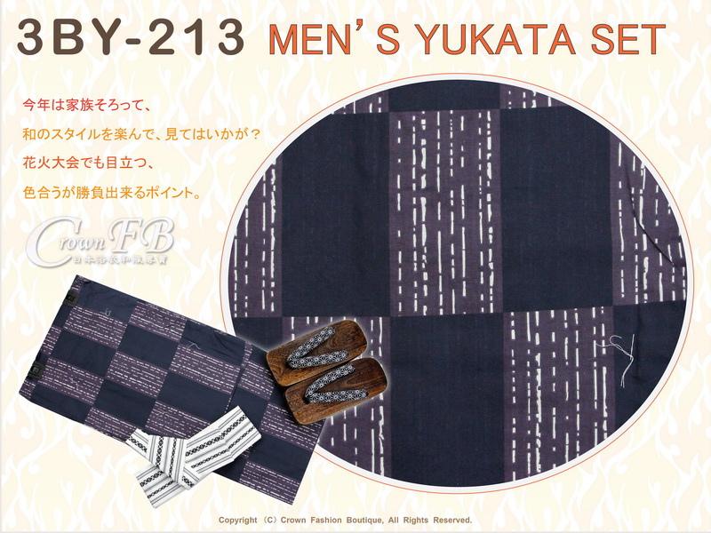 【番號 3BY213】長方型格子圖案浴衣L號+魔鬼氈角帶腰帶+木屐-2.jpg