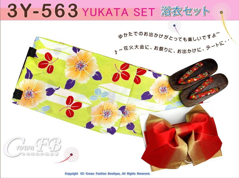 【番號-3Y-563】三點日本浴衣Yukata~綠色底花卉圖案~含定型蝴蝶結和木屐-1.jpg