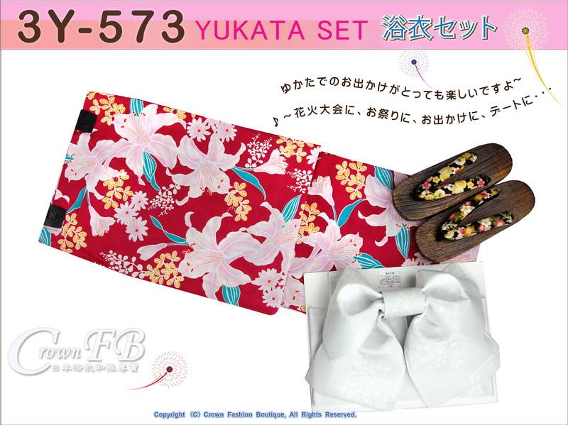 【番號-3Y-573】三點日本浴衣Yukata~紅色系底花卉圖案~含定型蝴蝶結和木屐-1.jpg