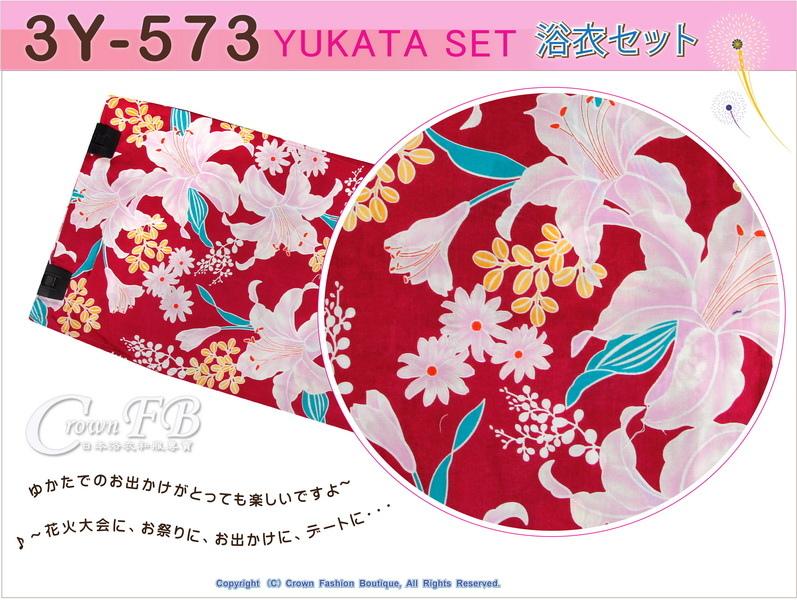 【番號-3Y-573】三點日本浴衣Yukata~紅色系底花卉圖案~含定型蝴蝶結和木屐-2.jpg