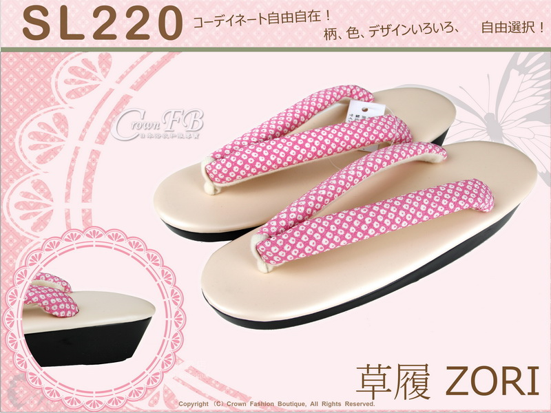 【番號SL-220】日本和服配件-粉色鞋面+粉紅色白色點點草履-和服用夾腳鞋-1.jpg