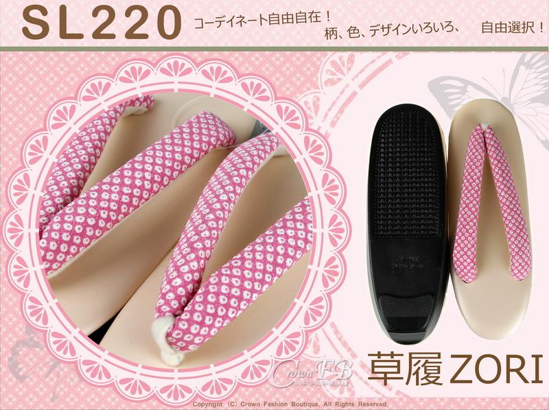 【番號SL-220】日本和服配件-粉色鞋面+粉紅色白色點點草履-和服用夾腳鞋-2.jpg