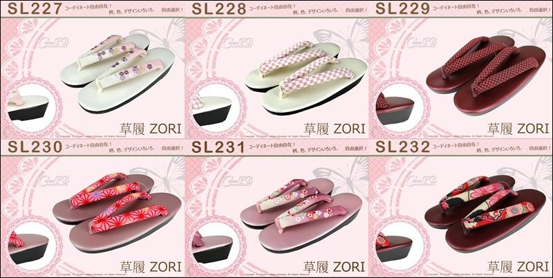 SL227~232草履.jpg