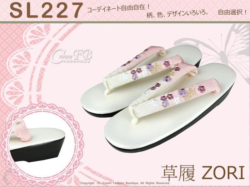 【番號SL-227】日本和服配件-白色鞋面+刺繡草履-和服用夾腳鞋-1.jpg