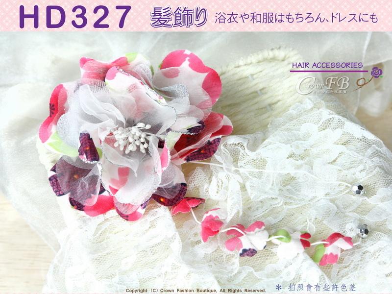 【番號HD327】浴衣和服配件~頭花髮飾~單朵花朵垂飾~日本帶回-1.jpg