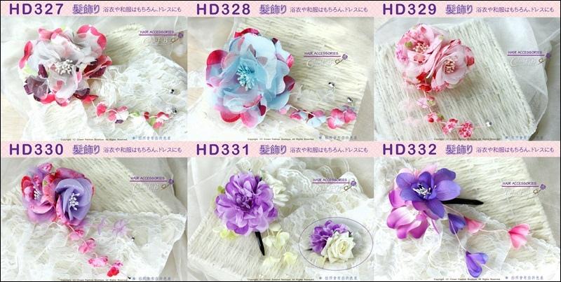 HD327~332.jpg