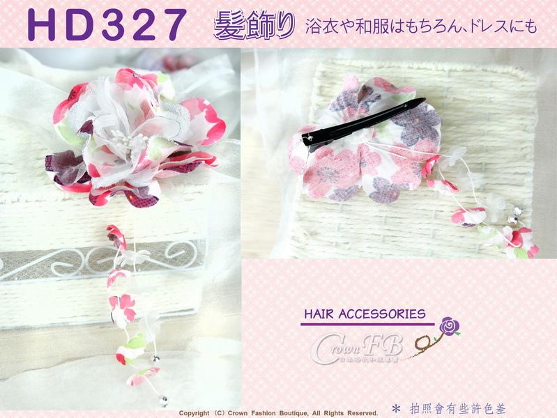 【番號HD327】浴衣和服配件~頭花髮飾~單朵花朵垂飾~日本帶回-2.jpg