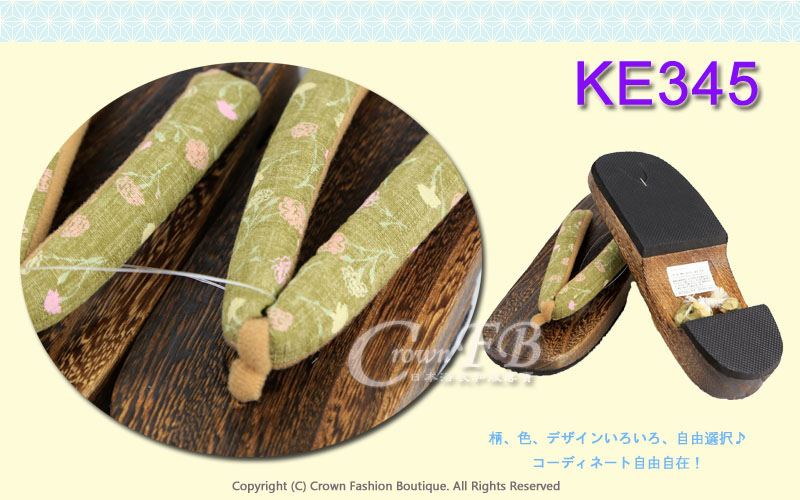 【番號KE345】日本桐木木屐~茶色花卉傳統型矮跟24cm-2.jpg